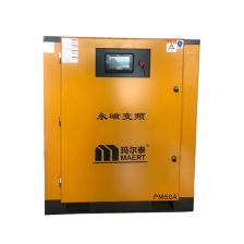 玛尔泰PM50A永磁变频空压机