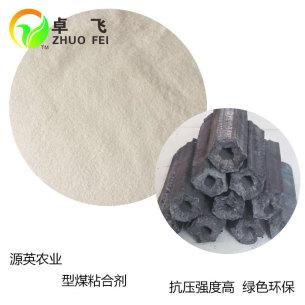 卓飞牌-型煤粘结剂