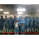 泰启光电生产车间优秀员工 表彰报告
