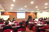 董事長陳建華先生出席湖南石門商會會員大會