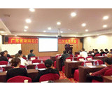 Mr. Chen Jianhua, Chairman of the Board, attended the General Meeting of Hunan Shimen Chamber of Commerce