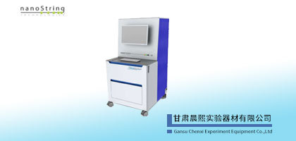 小动物光声断层扫描成像系统  MSOT inVision128
