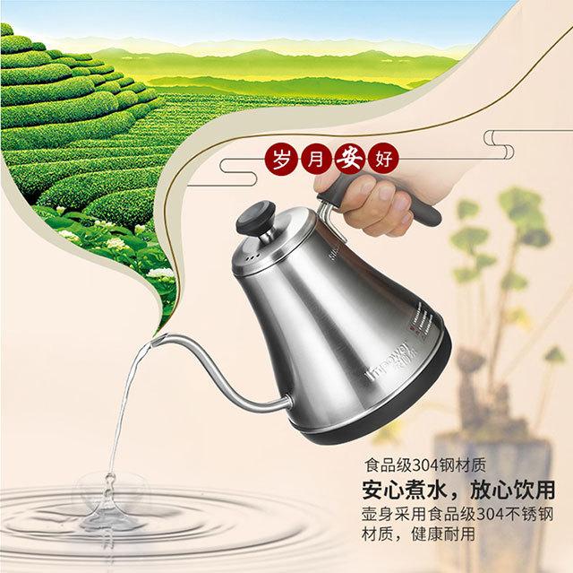 安博爾電熱水壺3166C(圖14)