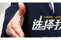深圳市康辉旅行社有限公司
