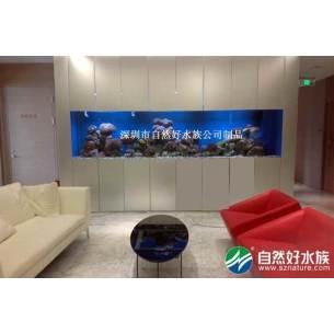 华润信托办公室鱼缸-海水生态鱼缸