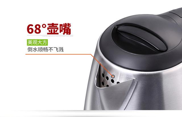 安博爾電熱水壺18D157(圖17)