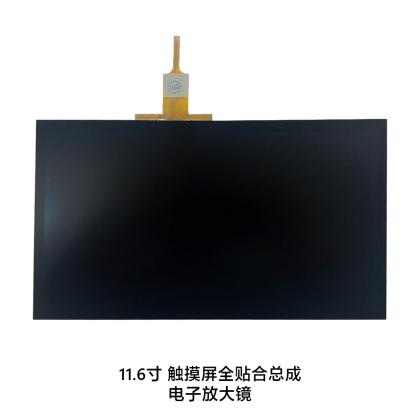 11.6寸-触摸屏全贴合总成-电子放大镜
