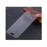 手機玻璃蓋板是什么?玻璃蓋板和TP屏幕有什么不同?