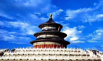 北京烟酒回收