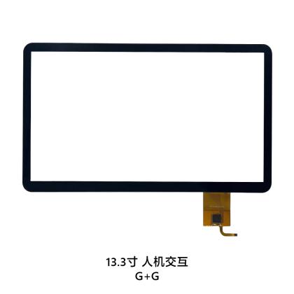 13.3寸-人机交互-G+G