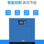 康莱斯冷冻式干燥机的产品特点