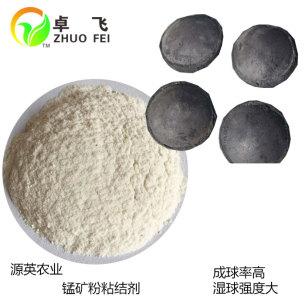 卓飞牌-锰矿粉压球粘合剂