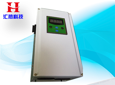 2-10KW電磁加熱器