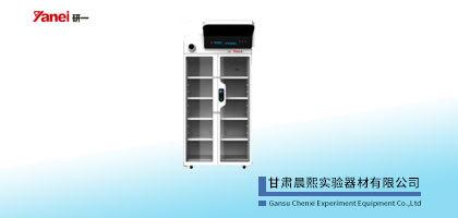 智能化试剂管理柜   RC2000系列