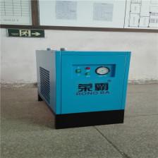 荣霸冷冻式干燥机