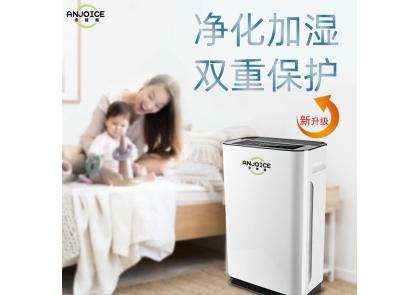 负离子加湿除甲醛除PM2.5消毒遥控智能空气净化器加湿器家用商用
