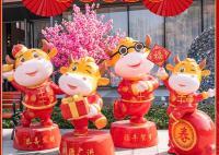 2021新年吉祥物牛年春节贺岁玻璃钢卡通牛雕塑摆件