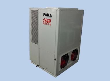 订制特殊用途空气能热泵烘干机