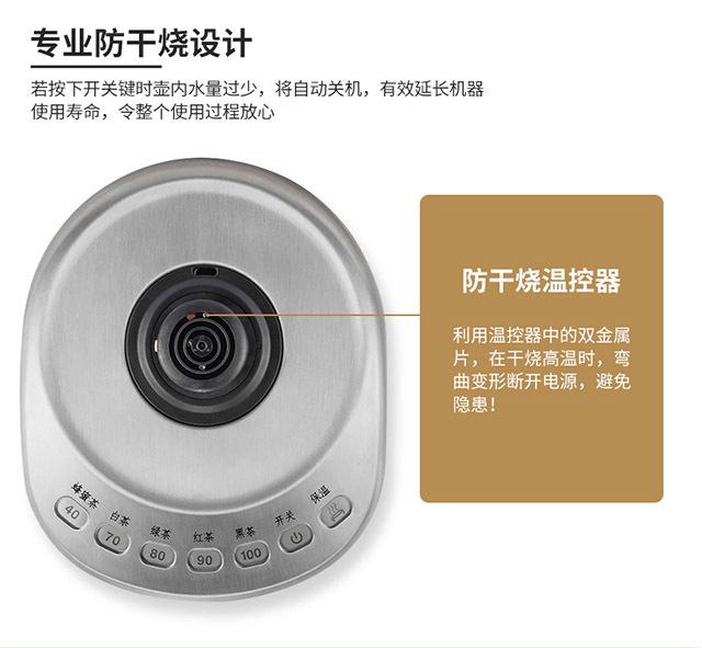 安博爾電熱水壺3166C(圖4)