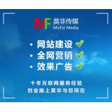 南昌网站制作公司讲解响应式网站建设与设计技巧