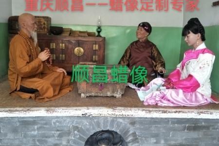 北京蜡像 北京蜡像制作 北京蜡像公司 顺昌蜡像13996059268