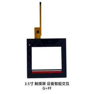 3.5寸-触摸屏-设备智能交互-G+FF