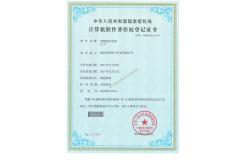欧视卡软件著作权(车载报站系统)