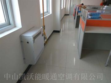 辽宁忠旺集团车间办公楼使用家用暖风机
