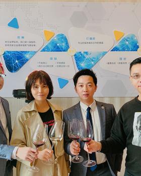 广州网前推信息技术有限公司文化墙
