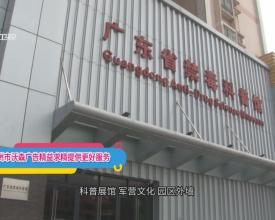 沃森广告打造耳目一新的文化墙,吸引到广东电视台报道