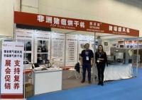 公司于2019年10月19-21日参加郑州李曼国际猪展获得圆满成功!