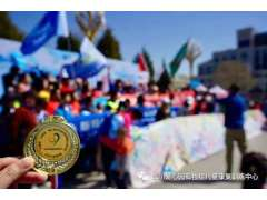 """银川爱心园第十二届世界自闭症日""""让爱来·让碍走·益起跑""""活动圆满结束"""