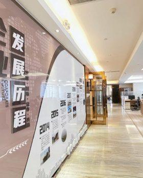永盛石化企业文化墙