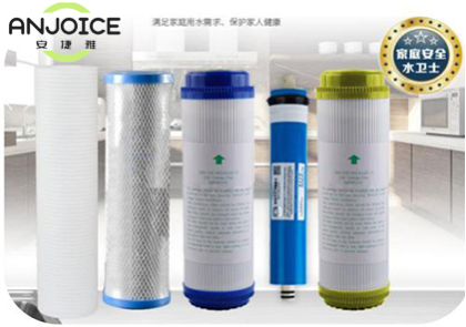 Water purifier filter element set-10 inch universal