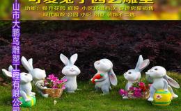 玻璃钢卡通兔子雕塑