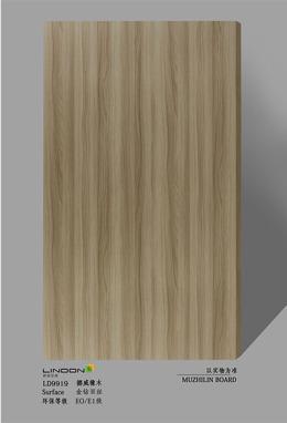 LD9919挪威橡木