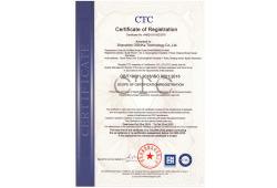ISO9001质量管理体系证书英文