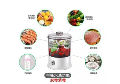Intelligent fruit and vegetable disinfection machine (third generation)