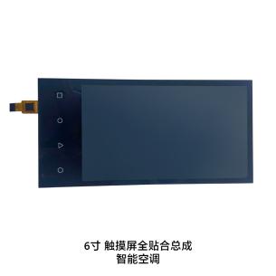 6寸-触摸屏全贴合总成-智能空调