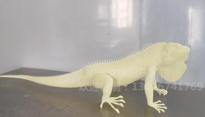 蜥蜴3D打印