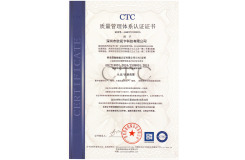 ISO9001质量管理体系证书中文