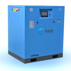 全球风Q50PMA永磁变频空压机