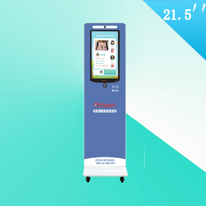 21.5-inch dual camera face recognition system in oushika kindergarten