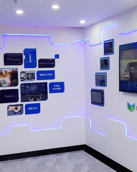 威发系统公司文化墙