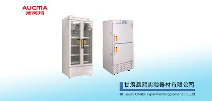 低温冰箱、冷藏箱