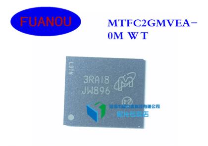MTFC2GMVEA-0MWT