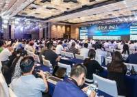 2018中国暖通空调产业发展峰会隆重召开