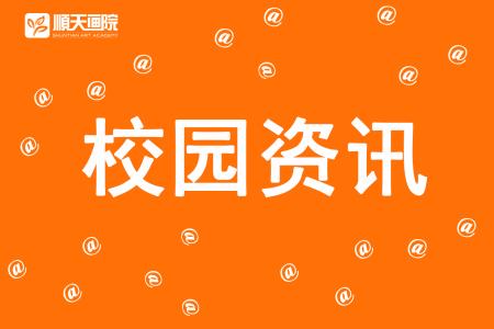 河北师范大学百张素描展
