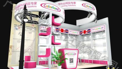 上海孕婴展-凯澜帝展柜设计施工制作效果