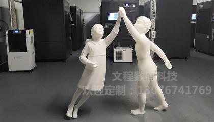 人像3D打印